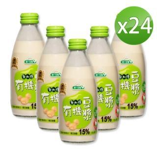 【統一生機】有機無加糖豆漿(245mlx24瓶/箱)