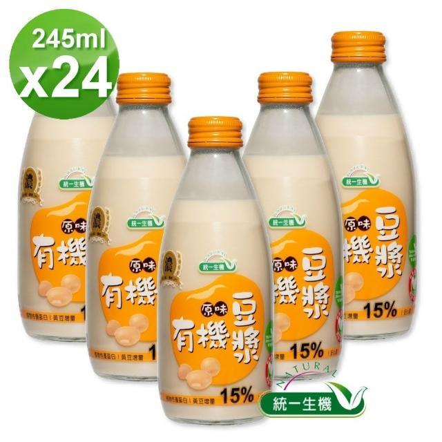 【統一生機】有機原味豆漿(245mlx24瓶/箱)
