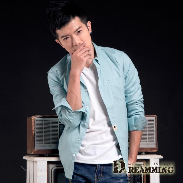 【Dreamming】韓系顯瘦挺版口袋長袖素面襯衫(湖綠)