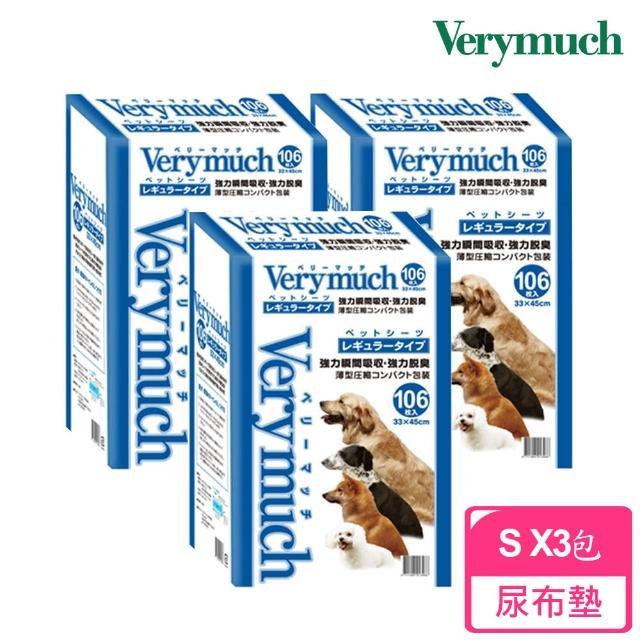 【日本VeryMuch】寵物用尿布墊 33*45cm 106入(3包)