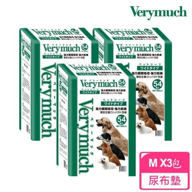 【日本VeryMuch】寵物用尿布墊 45*60cm 54入(3包)