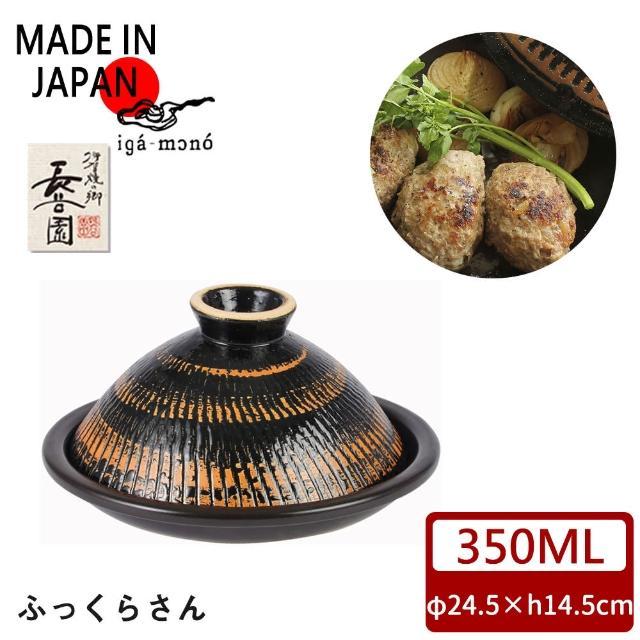 【日本長谷園伊賀燒】多功能調理摩洛哥土鍋(中2-3人)