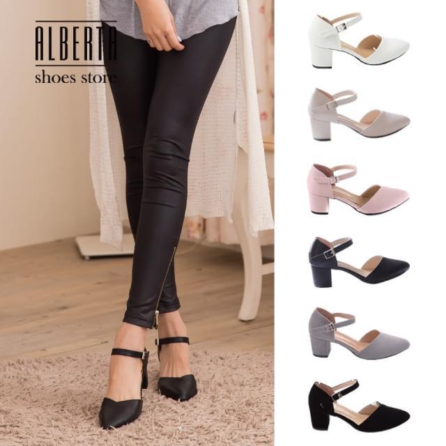 【Alberta】瑪莉珍尖頭鞋 質感皮質舒適繞踝 韓版性感風格 5cm粗高跟鞋(米色)