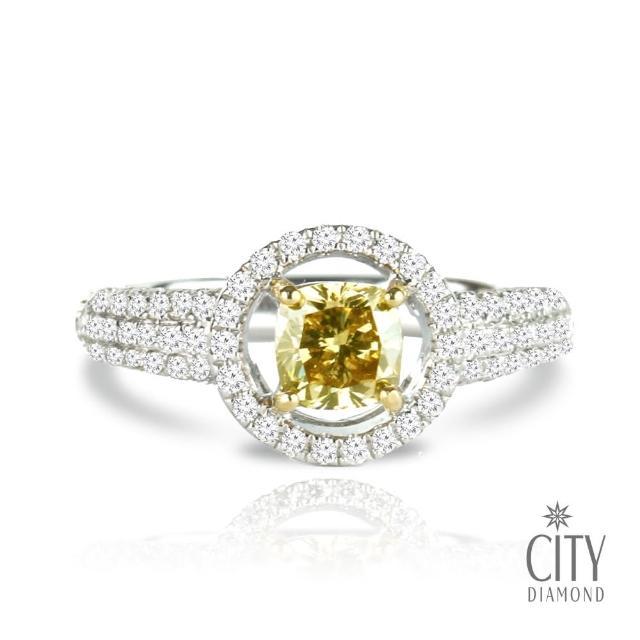 【City Diamond引雅】天堂古堡 黃彩鑽鑽石戒指(77分)