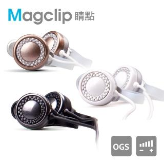 【TOPlay聽不累】MagClip磁附式 交響18-睛點系列-創意耳機(CC0x-共三色)