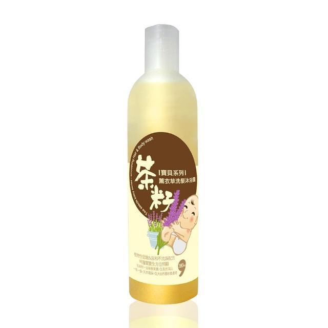 【茶寶】嬰兒洗髮沐浴露(380ml)分享文