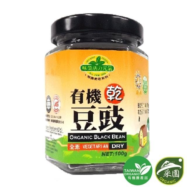 【味榮】有機乾豆豉(100g/瓶)