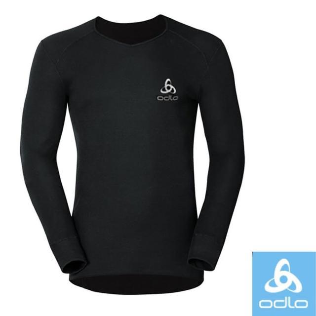 【瑞士 ODLO】WARM EFFECT 男V領專業機能型銀離子保暖內衣(190882 黑)