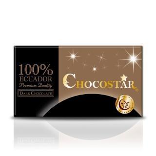 【巧克力雲莊】巧克之星-厄瓜多100%黑巧克力(高純度巧克力)