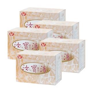 【ZOBO 汝寶湯】21包 5盒特惠組(加贈汝寶湯30包)