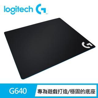 【Logitech G】G640 大型布面遊戲滑鼠墊
