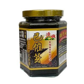 【源順】100% 已催芽純黑芝麻醬(260g/罐)