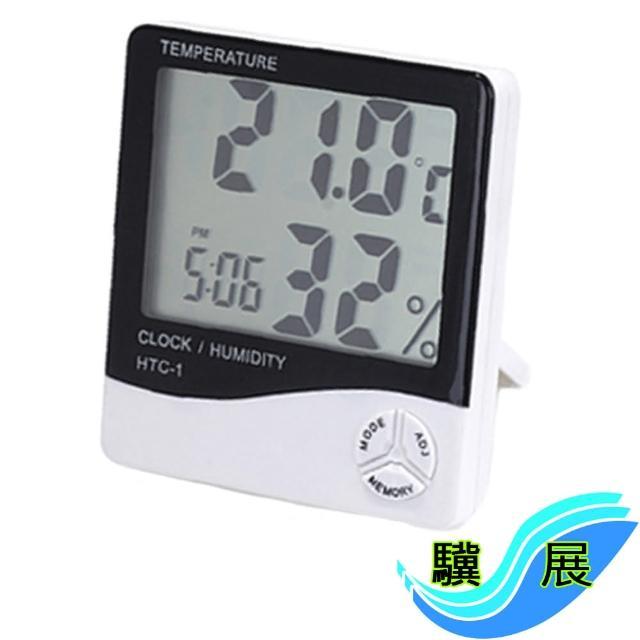 【驥展 12H】大字幕 多功能電子式 溫溼度計 時鐘 日曆 鬧鐘