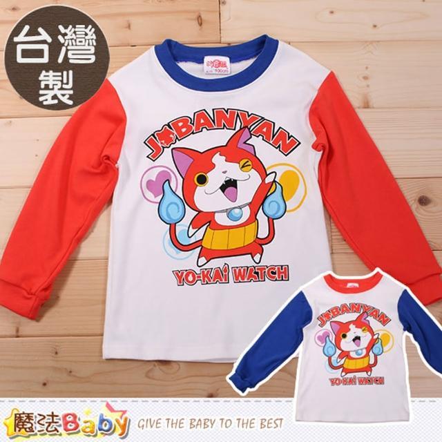 【魔法Baby】兒童長袖T恤 台灣製妖怪手錶正版純棉上衣(k44300)