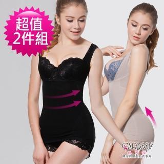【凱芮絲MIT精品】輕肌感塑身修飾型長背心(2351黑/淺可可 2入組 S-XXL)