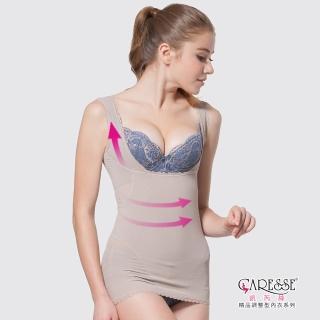 【凱芮絲MIT精品】輕肌感塑身修飾型長背心(2351淺可可 S-XXL)