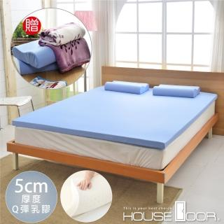 【House Door 好適家居】日本大和防蹣抗菌5cm乳膠床墊(雙人加大6尺)