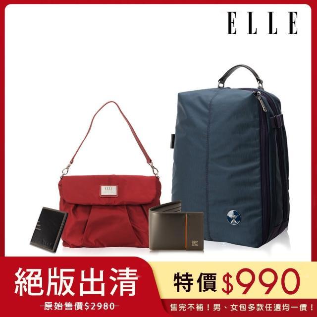 【ELLE HOMME】時尚巴黎風格12吋筆電扣層輕量防潑水休閒後背包(淺藍色EL83840-08)