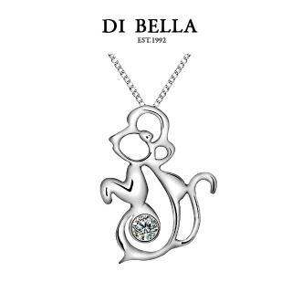 【DI BELLA】加冠封猴 天然鑽石項鍊(12生肖系列)