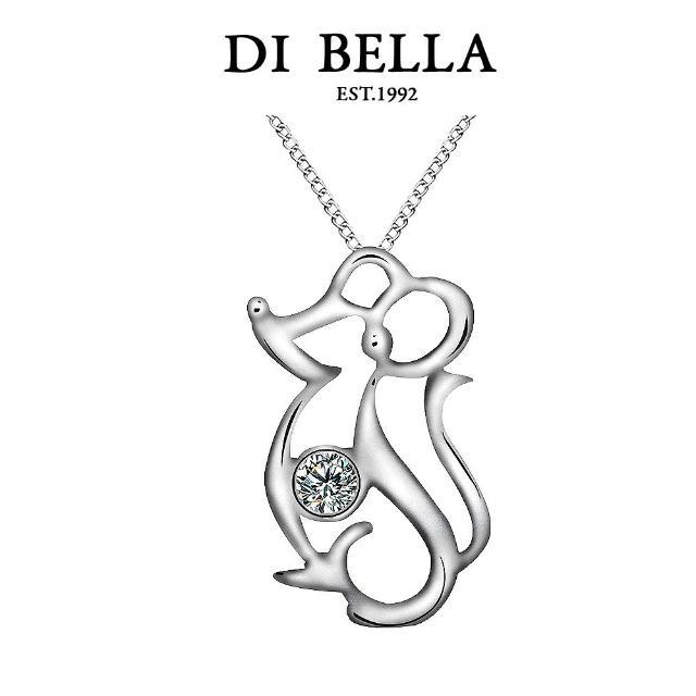 【DI BELLA】鼠一數二 天然真鑽墜鍊(3分)