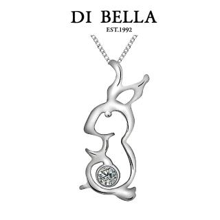 【DI BELLA】揚眉兔氣 天然鑽石項鍊(12生肖系列)