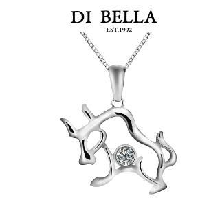 【DI BELLA】牛轉乾坤 天然鑽石項鍊(12生肖系列)