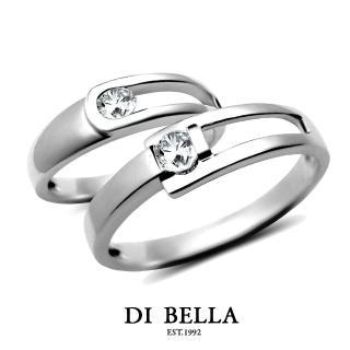 【DI BELLA】Perfect Love 真鑽情人對戒