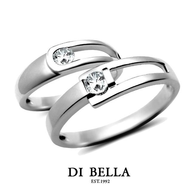 【DI BELLA】Perfect Love 真鑽情人對戒(對戒)