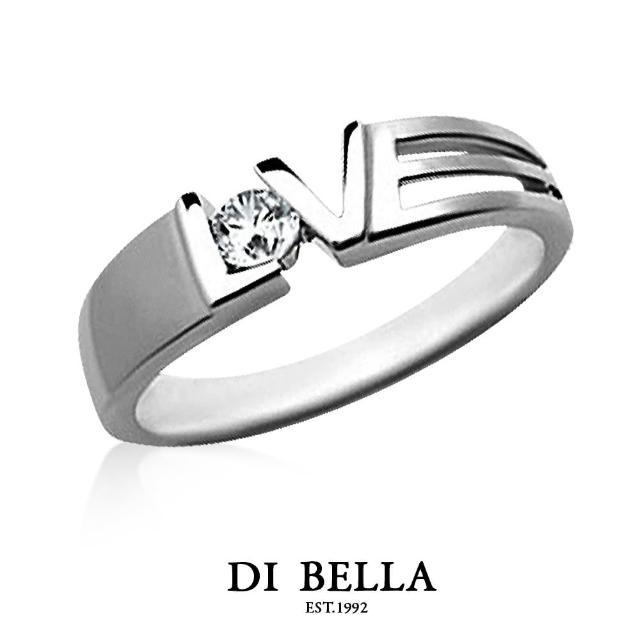 【DI BELLA】HEART BEAT 真鑽情人戒指(男款)