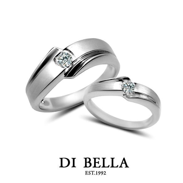 【DI BELLA】LOVE STORY 真鑽情人對戒(對戒)