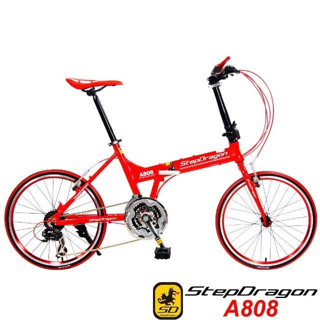【StepDragon】A808 20吋451(日本Shimano24速 鋁合金折疊車)