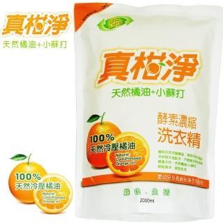 【台灣柔軟熊1+1清潔劑】天然檸檬油+小蘇打 600mlx3入組(浴室+廚房+玻璃)