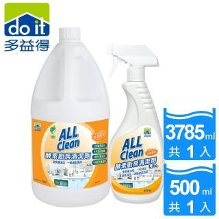 【多益得】All Clean酵素廚房清潔劑3785ml+500ml(買大送小)