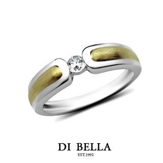【DI BELLA】奢華亮眼真鑽情人戒指(男款)