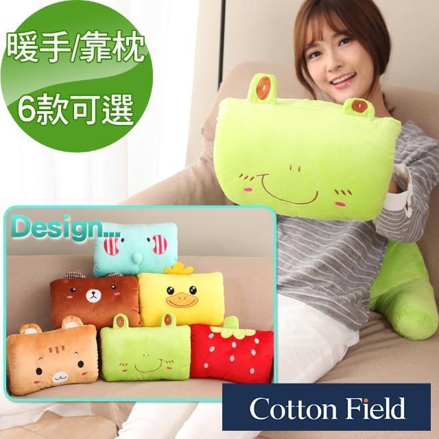 【棉花田】可愛造型多功能暖手抱枕(6款可選)