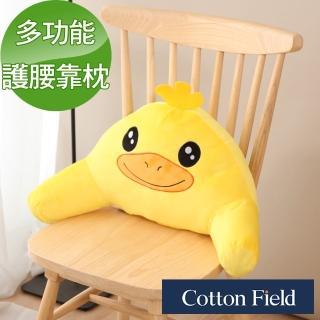 【棉花田】可愛造型護腰靠枕(6款可選)