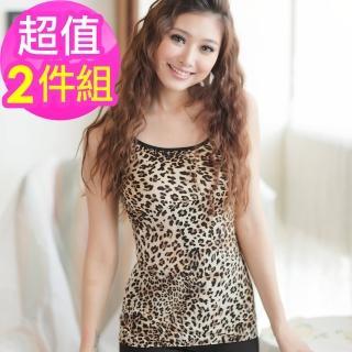 【魔莉莎獨家特惠組】台灣製560丹惹眼視覺內搭美體衣2件組(R007)