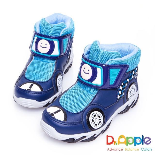 【Dr. Apple 機能童鞋】超拉風急速賽車手中筒保暖童靴(藍)