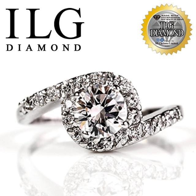 【ILG鑽】頂級八心八箭擬真鑽石戒指 唯一的愛款 RI024 主鑽約1.25克 閨蜜 訂情 聖品(白K金色)