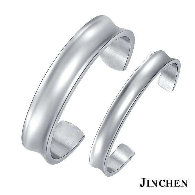 【JINCHEN】316L鈦鋼情侶手環一對價CC-747(愛情光芒/情侶飾品/情人對手環)