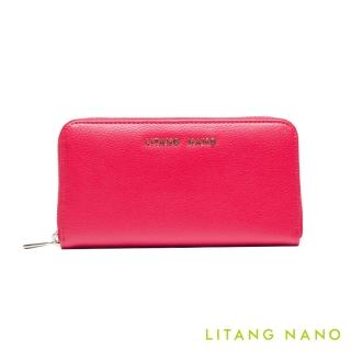 【LiTang nano】任性香多層長夾(200g)