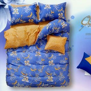 【隱約花開】加大純棉四件式二用被床包組
