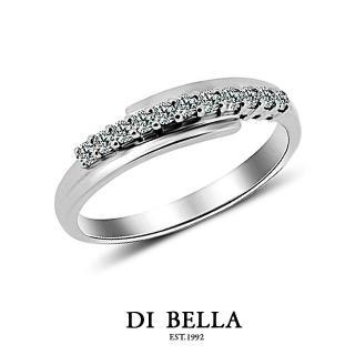 【DI BELLA】輕甜魅力0.20克拉天然鑽石戒指(14K白金)
