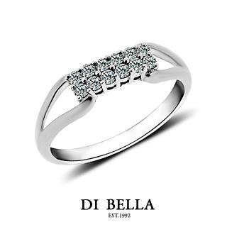 【DI BELLA】幸福滋味0.20克拉天然鑽石戒指(14K白金)