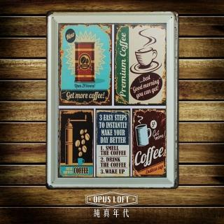 【OPUS LOFT純真年代】30X40仿舊鐵皮畫/壁飾/壁貼(TP2038 咖啡合圖)