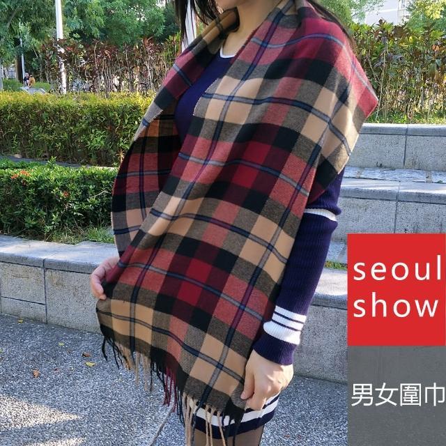 【Seoul Show】男女經典條格紋仿羊絨圍巾披肩 卡其 藍線紅線格(防寒保暖)
