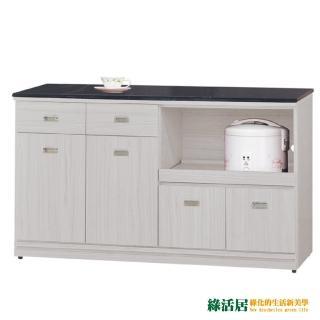 【綠活居】愛米琳5尺雪松色二門四抽石面拉盤收納餐櫃下座