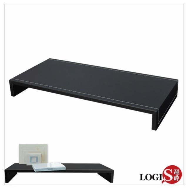 【LOGIS】黑MIT加大馬鞍皮螢幕架/桌上架(黑)