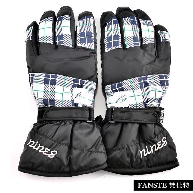 【Ex-sports】防水保暖手套 超輕量多功能(男款-7352)