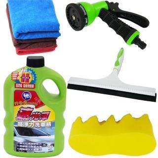 洗車5件組合包(洗車巾+12吋玻璃刮刀+8字海棉+七段水槍頭+超淨力洗車精)